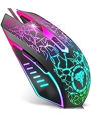 Bengoo ゲーミングマウス マウス 有線 ゲーム用 七色LED付き 光学式マウス(1200/1600/2400/3600)四段DPI調節 六つのボタン 人体工学デザイン Window /Mac/Vistaに対応可能 黒