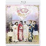 あおい・さおりの成人式2014 [Blu-ray]