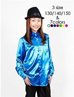 【キッズダンスウェア】Step by Teens Ever サテンシャツ ブルー 130サイズ (子供用) ホビ [並行輸入品]