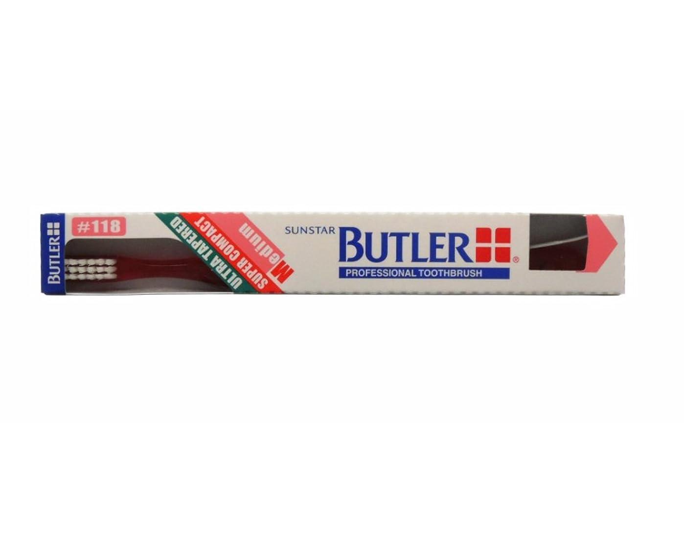 欺作成するスモッグバトラー 歯ブラシ 1本 #118 レッド
