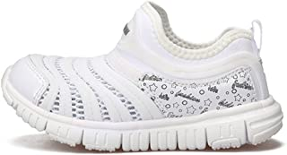 Kids Lightweight Sneaker Shoes Breathable Sneakers Walking Running Shoes