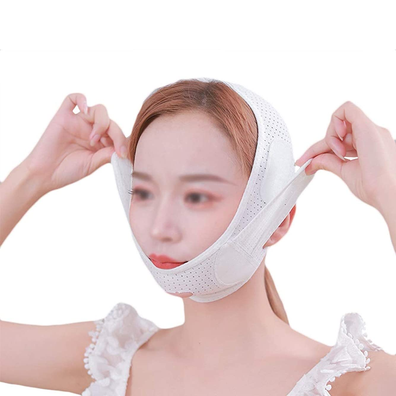 適応熟した天皇フェイシャルリフティング包帯、頬スリミングマスク包帯、フェイスリフティングファーミングフェースリフティング、リフティングダブルチンフェイシャルマスク(ホワイト、フリーサイズ)