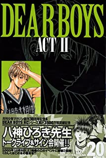 DEAR BOYS ACT2(20) (講談社コミックス月刊マガジン)