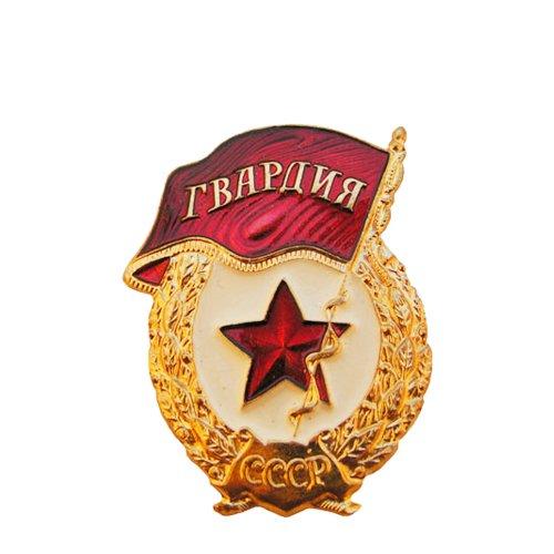 Ganwear® Militärpreisauszeichnung der sowjetischen russischen Armee der UdSSR Metalll-Großschrauben-Abzeichen-Medaillenordnung WW2