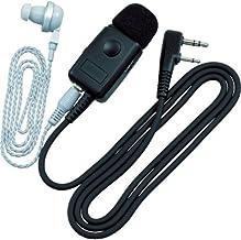ケンウッド イヤホン付きクリップマイクロホン(マイク感度切替え付き) EMC-5F