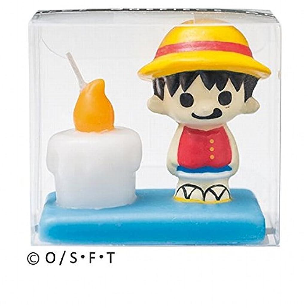火山コーナー紳士気取りの、きざなカメヤマキャンドル( kameyama candle ) ルフィキャンドル