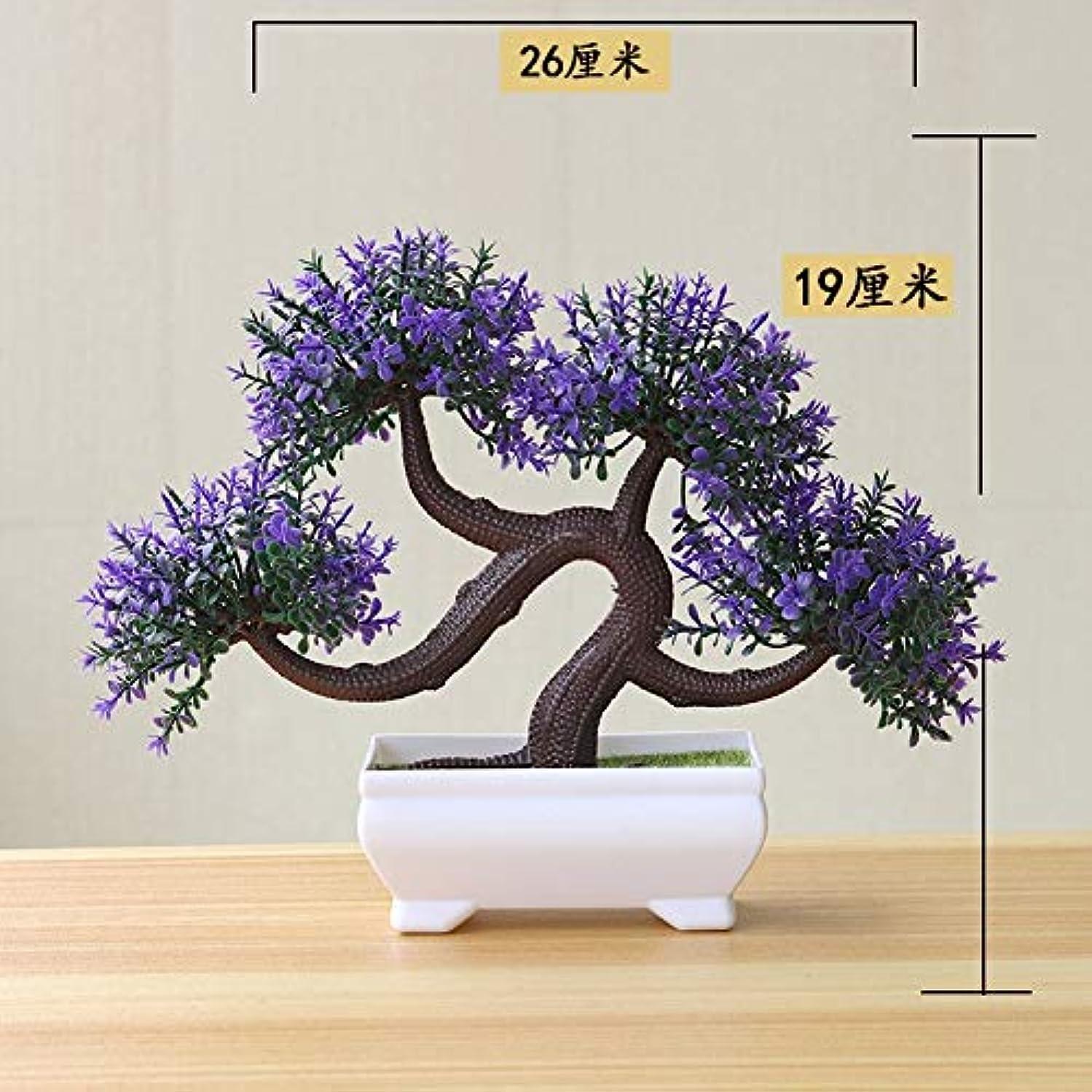 フルーティー緩むマウントバンク美しい造花 人工植物盆栽小さな木鉢植えのフェイク花鉢植えの装飾品のホームデコレーションホテルガーデンインテリア 実用的な庭の装飾 (Color : Longxu Style Purple)