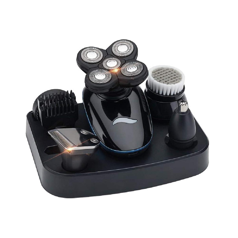 商標ヘルシー風刺aomashangmao メンズ5-in-1電気かみそり多機能充電式ウェットとドライのないトレースハゲ電気かみそり