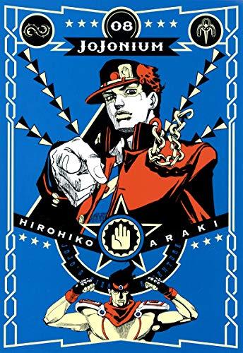 ジョジョの奇妙な冒険 [函装版] JOJONIUM 8 (愛蔵版コミックス)