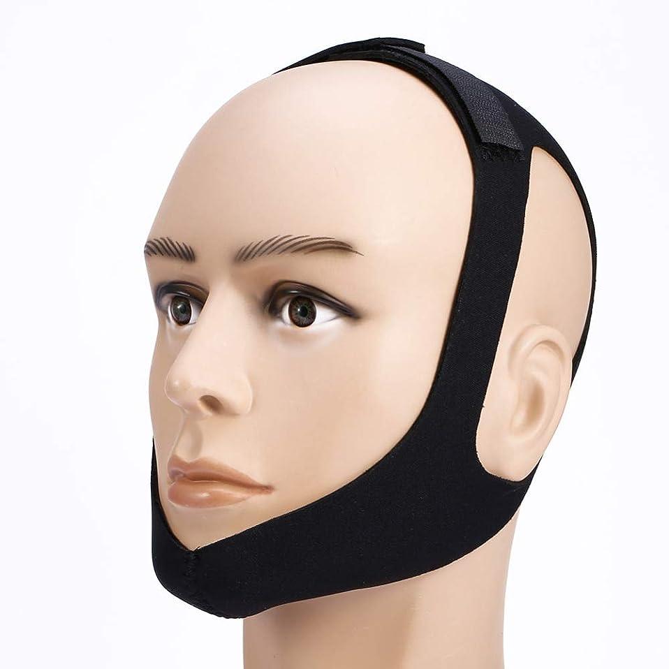 意図する腹痛パッチ注意睡眠時無呼吸顎あごサポートストラップベルトいびき防止ヘッドバンドいびきベルト止めいびき防止マスク女性用男性寝具