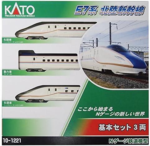 Kato Super intense SALE 10-1221 Bombing new work JR Series E7 Shinkansen Set Cars Hokuriku 3