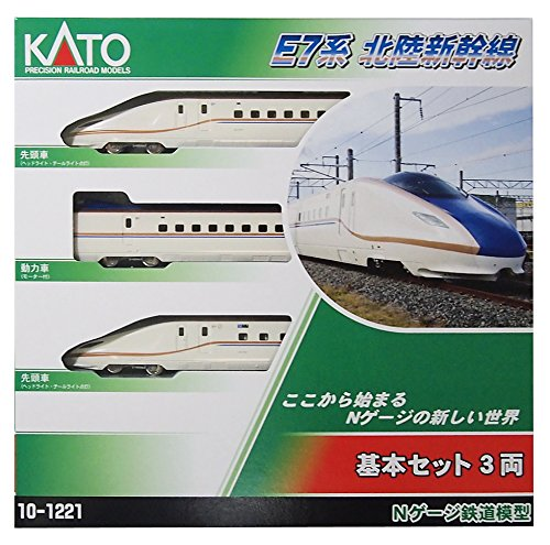 KATO Nゲージ E7系 北陸新幹線 基本 3両セット 10-1221 鉄道模型 電車