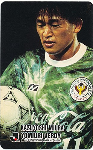 カルビー 1993 サッカーカード [332] 三浦 和良