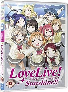 Love Live! Sunshine!! - Standard (2 Dvd) [Edizione: Regno Unito] (B074WDYKD5) | Amazon price tracker / tracking, Amazon price history charts, Amazon price watches, Amazon price drop alerts