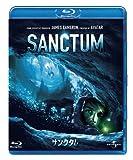 サンクタム [Blu-ray] image