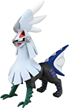 Takara Tomy Pokemon Monster Collection EHP_11 EX Moncolle Silvally Action Figure
