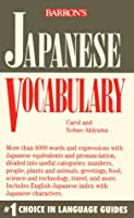 Barron's Japanese Vocabulary