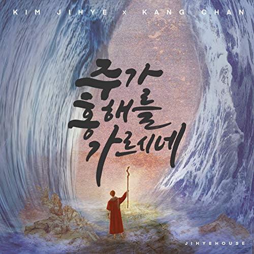 김지혜 Kim Ji Hye