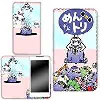 WHITENUTS めんトリ Xiaomi Mi 10 lite 5G XIG01 ケース 手帳型 両面プリント手帳 クレーンゲームE (in-050) TC-C1440112/LL