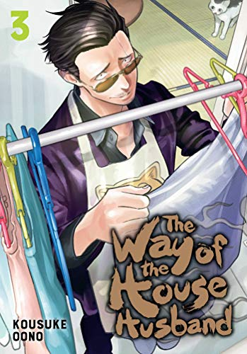 The Way of the Househusband, Vol. 3 (3)