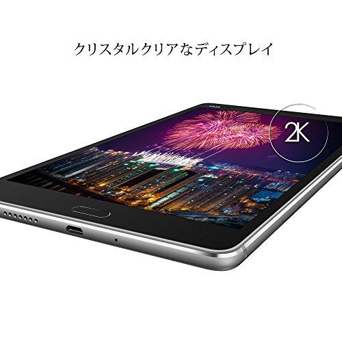 『HUAWEI MediaPad M3 lite 8 8.0インチW-Fiモデル 32GB RAM3GB/ROM32GB 【日本正規代理店品】』の5枚目の画像