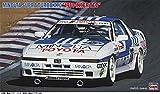 ハセガワ 1/24 ヒストリックカーシリーズ ミノルタ スープラ ターボA70 1988 インターTEC プラモデル HC42