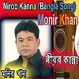 Nirob Kanna (Bangla Song)