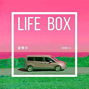 Life Box (The All - New Ford 旅玩家2021年度主題曲)
