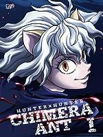 HUNTER × HUNTER キメラアント編 BD-BOX Vol.1 [Blu-ray]