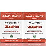 Organic Natural Shampoo Bar, Coconut Milk 2X Pack, Chagrin Valley Soap & Salve