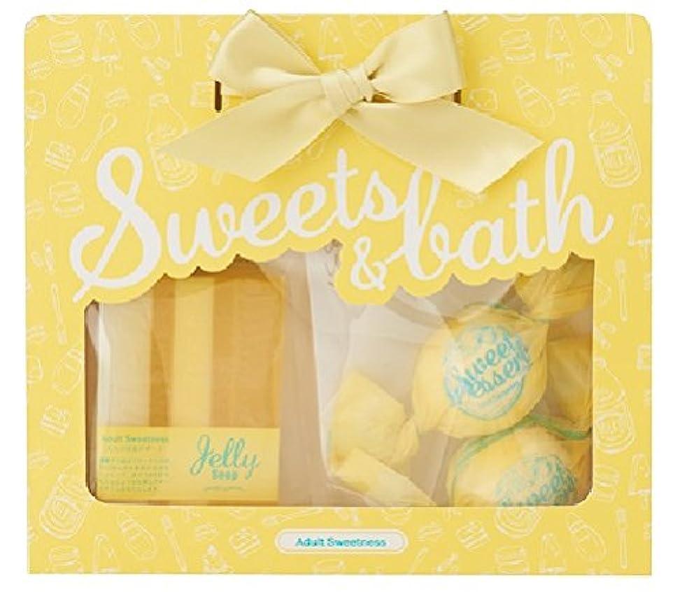 別れる出くわす誤ってアマイワナ スイーツ&バスギフトセット 大人の甘美デザート(フローラルと果実の香り)
