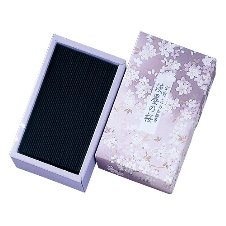 ロック解除除外する飲み込む淡墨の桜バラ詰め × 10個セット