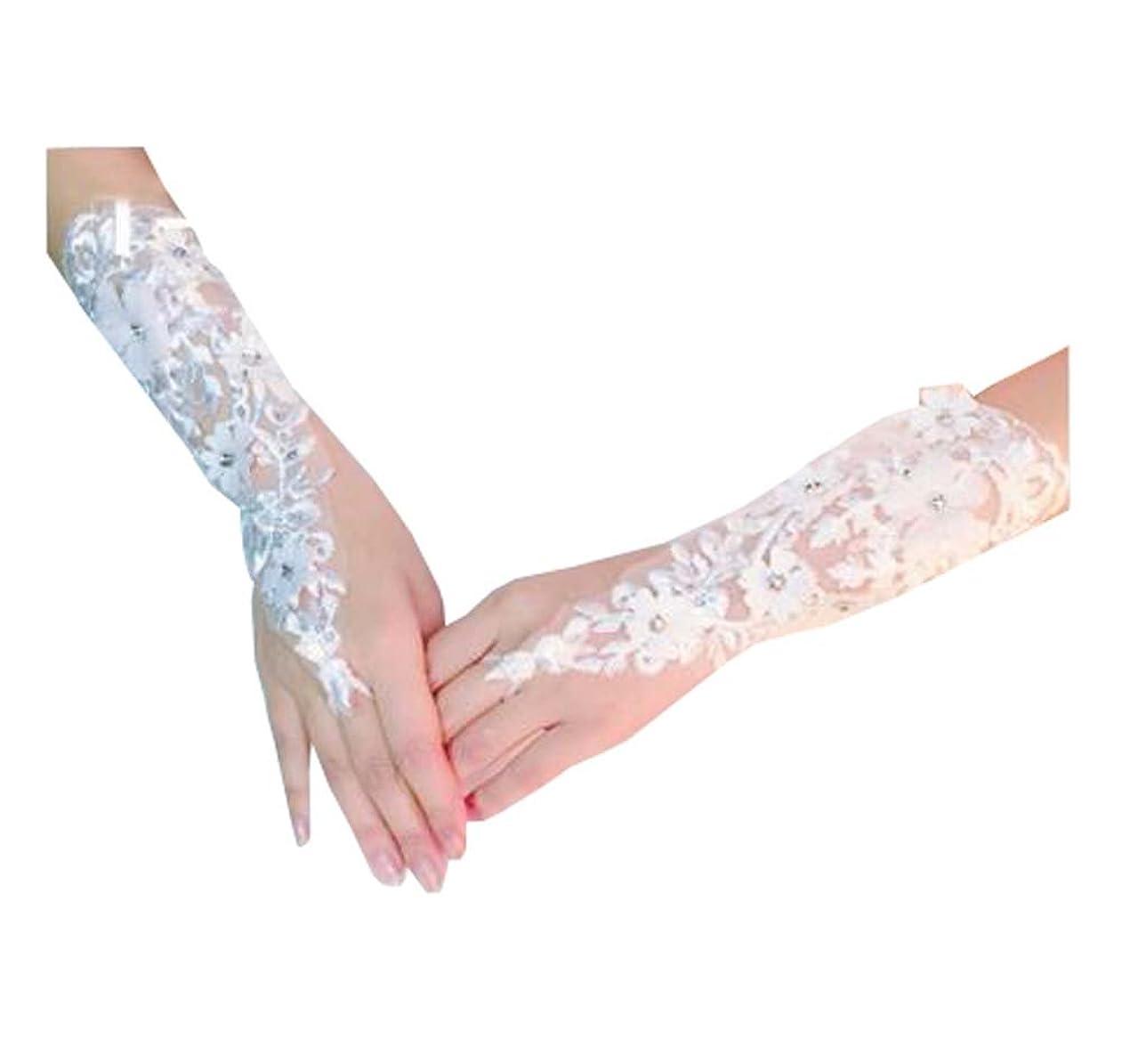 役に立たないマウスピース再開結婚式のパーティーの花嫁のアクセサリー - Bのための女性のエレガントなレースフィンガーレス手袋