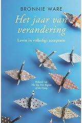 Het jaar van verandering (Dutch Edition) Kindle Edition