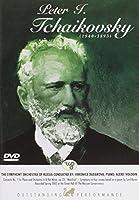 Tchaikovsky - Concerto No.1 [DVD]
