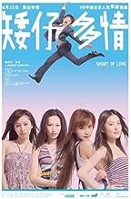 Best wong cho lam movie Reviews