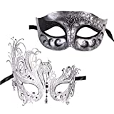 Xvevina Unique Venetian Masquerade Mask for Couples Halloween (Unique Couples)