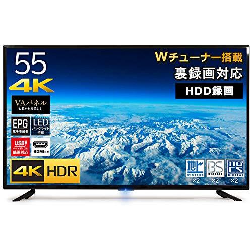 東京Deco 55V型 4K対応 地上・BS・110度CS 液晶テレビ HDR対応 Wチューナー VAパネル [日本設計メインボード搭載] LED直下型バックライト ARC 外付けHDD 裏番組録画対応 HDMI HDD録画機 インチ 型 i001