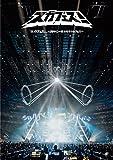 スガフェス ~20年に一度のミラクルフェス~(通常盤:DVD)