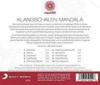 entspanntSEIN - Klangschalen Mandala (Eine Klangreise fur Meditation, Entspannung & Achtsamkeit)