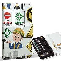 スマコレ ploom TECH プルームテック 専用 レザーケース 手帳型 タバコ ケース カバー 合皮 ケース カバー 収納 プルームケース デザイン 革 乗り物 風景 こども 009588