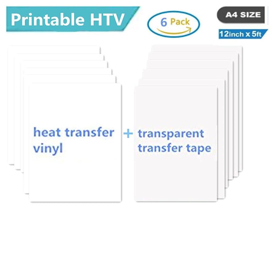 Printable Heat Transfer Vinyl Inkjet Printer Iron on HTV A4 Size for Light Fabrics or T-shirts, Pack of 6