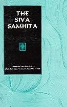 Siva Samhita (English, Sanskrit and Sanskrit Edition)