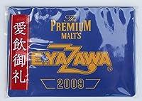 矢沢栄吉 × サントリー ザ・プレミアムモルツ 非売品マウスパッド