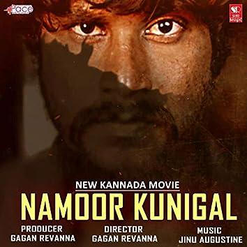 Namoor Kunigal