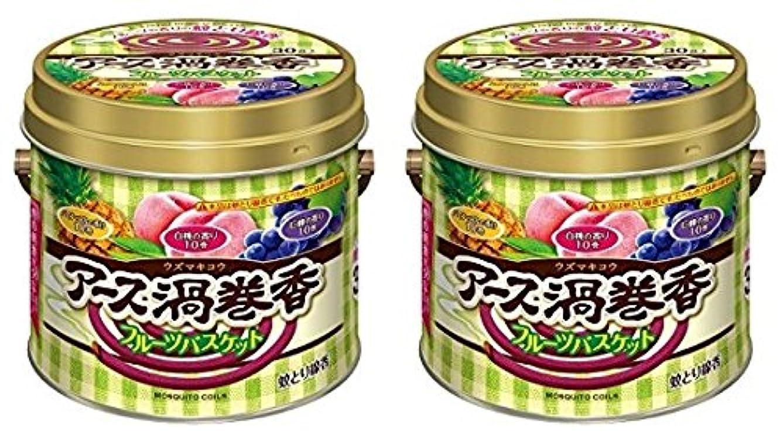 ディレイ効果的にサイレント【まとめ買い】 アース製薬 アース渦巻香 フルーツバスケット 30巻缶入 x 2セット