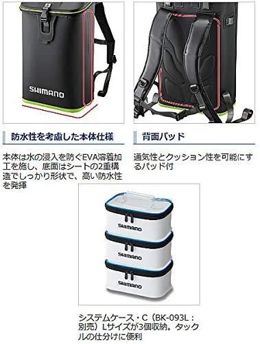 SHIMANO(シマノ)『タックルデイパック(BK-009M)』