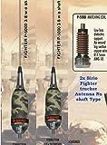 Sirio Antenna Sirio Fighter 3/8 NS (No Shaft) 10m & CB Mobile Antenna-Limited Edition