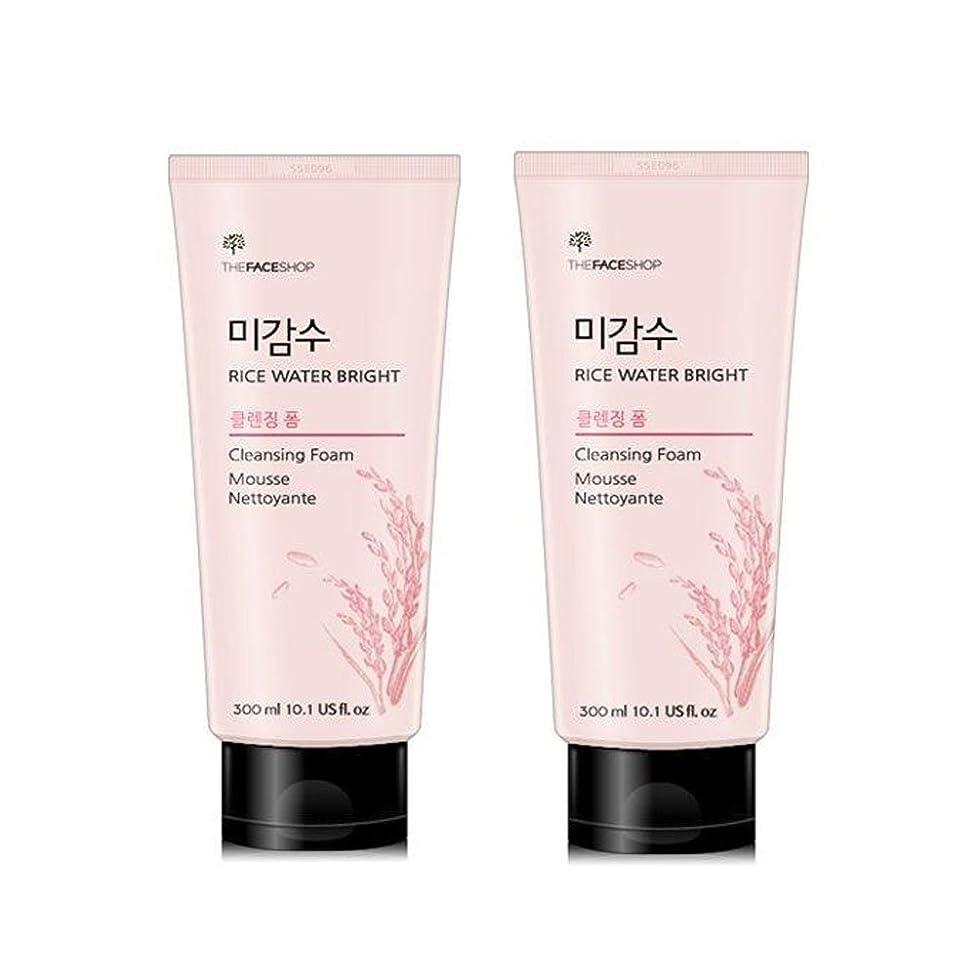 著名な油スリチンモイザ?フェイスショップ米感水ブライトクレンジングフォーム300ml x 2本セット韓国コスメ、The Face Shop Rice Water Bright Cleansing Foam 300ml x 2ea Set Korean Cosmetics [並行輸入品]