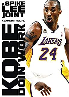 Kobe Doin' Work: A Spike Lee Joint